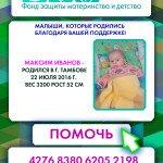 otchet_fonda_ivanov